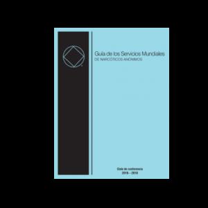 Guía de los servicios mundiales